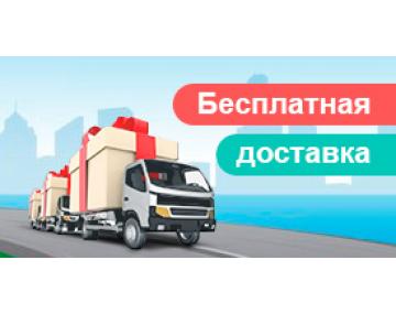 Бесплатная доставка матрасов Промтекс-Ориент и Sontelle!