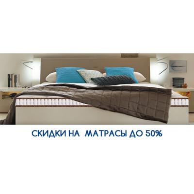 "Матрасы фабрики ""Промтекс-Ориент"" со скидками до 50%"