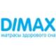 Ортопедические матрасы Dimax